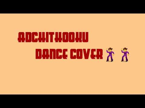 Adchithooku Dance cover/Litefooters dance company/Viswasam/D/siva