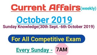Current Affairs || 30th Sept. - 6th October 2019|| Sunday Knowledge,