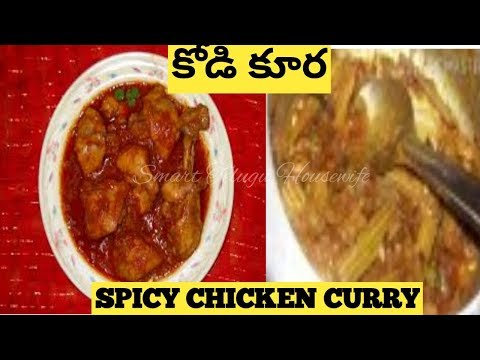 Sunday Routine yummy chicken curry and dosakai curry by Smart Telugu Housewife