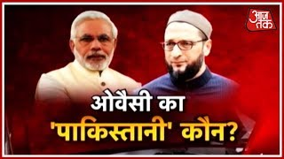 Halla Bol | Owaisi Calls For Action Against Pakistani Remark; Is The Demand Politically Motivated?