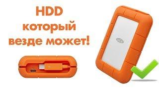 LACIE RUGGED THUNDERBOLT USB-C 2TB ОБЗОР и ТЕСТ УНИВЕРСАЛЬНОГО ЗАЩИЩЕННОГО ВНЕШНЕГО HDD