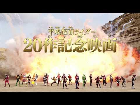奥野壮 仮面ライダー平成ジェネレーションズ CM スチル画像。CM動画を再生できます。
