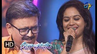 Chilakamma Chitikeyanga Song |  SP Balu, Sunitha Performance | Swarabhishekam | 14th October 2018