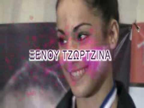 ΞΕΝΟΥ ΤΖΩΡΤΖΙΝΑ 2012_xvid.avi