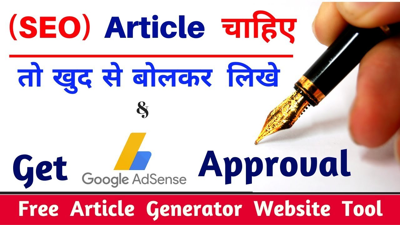 how to write article 2021 | how to write blog article 2021