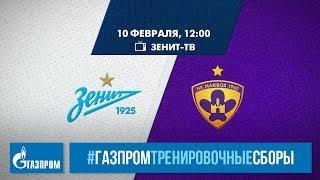 «Газпром»-тренировочные сборы: «Зенит» — «Марибор»