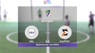Обзор матча VBA 6 3 Энергия Турнир по мини футболу в Киеве