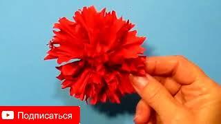 Красная гвоздика бумаги цветок из гофрированной бумаги Craft / DIY ПОЛЕЗНЫЕ СОВЕТЫ ХОЗЯЙКАМ