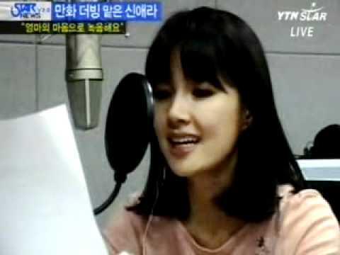 [movie] Shin Ae-Ra Animation Narration (신애라 애니메이션 나레이션)