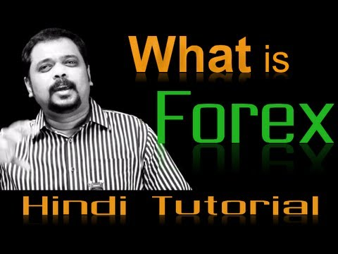 What is Forex - Hindi Video