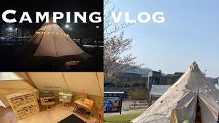 오랜만에 찾아온 캠핑브이로그 ⛺️ / 고창 보다더캠핑/…