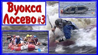 Лосево. Фестиваль Вуокса/Оверкиль/ Эскимосский переворот/ Рыбалка на Вуоксе