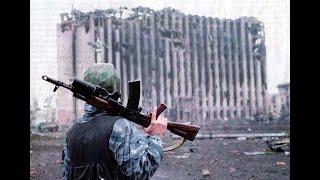 Грозный. 25 лет трагедии народа.