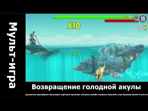 миньоны 2015 - миньоны мультфильм