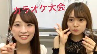 ひらがなけやき スナック眞緒 井口眞緒 宮田愛萌.