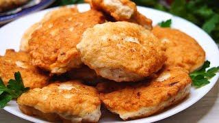 Очень Просто, Быстро и Очень Вкусно! Куриные оладьи.