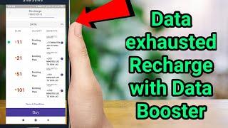 Data booster se recharge kaise kare   Data booster plan of jio   How to recharge jio data booster