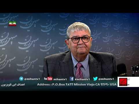 ارتباط مستقیم با سعید بهبهانی برنامه بیست چهارم سپتامبر  از کلاب هاس ها  تا سنگ اندازی رجوی دردادگاه