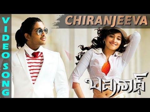 Chiranjeeva Full Video Song | Badrinath Movie | Allu Arjun, tamanna