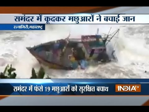 Maharashtra : Fishermen jump into sea to save life during high tide