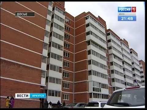 Квартиры в новостройках Иркутска подорожали за месяц почти на 11%