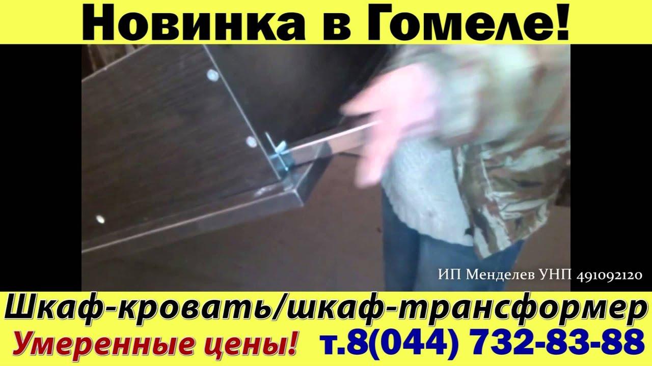 Красивую и удобную мебель в минске вы можете приобрести в магазине. Сна» можно купить спальни, кровати, матрасы и другую мебель в рассрочку на. Белорусских и российских производителей: мебель для спален, детских.
