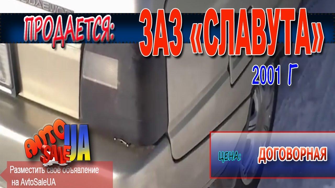 BMW 750 160000 грн В рассрочку 4 234 грнмес Полтава ID авто 255438 .