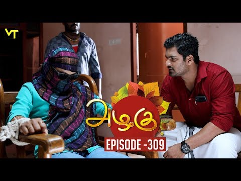 Azhagu - Tamil Serial | அழகு | Episode 309 | Sun TV Serials | 23 Nov 2018 | Revathy | Vision Time