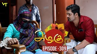 Azhagu - Tamil Serial | அழகு | Episode 309 | Sun TV Serials | 23 Nov 2018 | Revathy | Vision Time