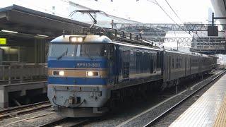 JR東日本GV-E400系気動車甲種輸送(20200311) Delivering JR-East GV-E400 DMUs