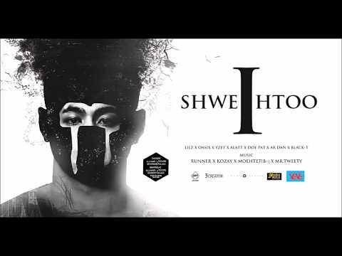 Myanmar New 360  Shwe Htoo Song 2018