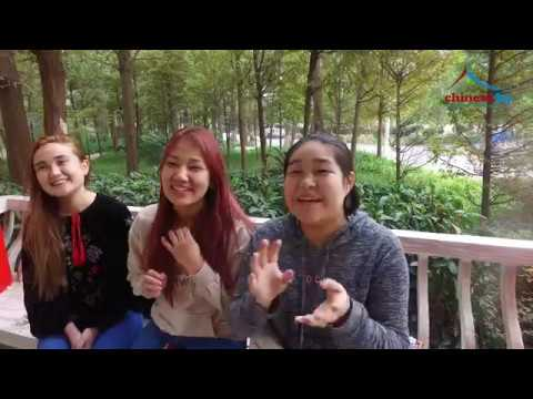 Hubei University of Technology