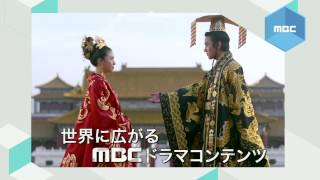 [JAP] 2015 MBC introduction (5min), 2015 MBC 홍보영상