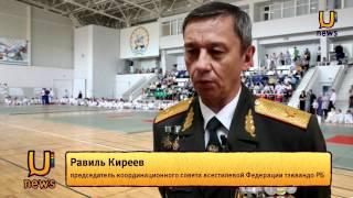 В спорткомплексе  Приозерный  прошел тройной турнир по восточным единоборствам(, 2012-05-16T04:36:23.000Z)