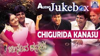 Chigurida Kanasu I Kannada Film Audio Jukebox I Shivarajkumar, Vidya Venkatesh, Rekha Unni