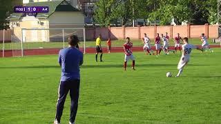 Highlights матчу Поділля - Арсенал-Київщина
