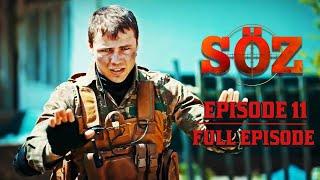 The Oath | Episode 11 (English Subtitles)