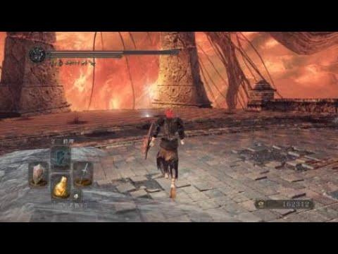 黑暗靈魂2原罪哲人 DLC3灼燒的白王