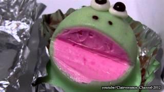 シェ・リュイ 洋生菓子-カエル-そして誰もいなくなった・・・ カエルが...