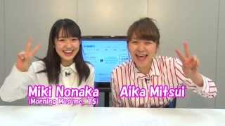 GOOD NEWS FOR FOREIGN FANS!(Sep/11/2015)] Hello! Project goods also available @ otakumode.com !! http://otakumode.com/ --------- English translation of ...