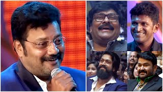 Mohan Lal and KGF Yash Impressed with Dialogue King Sai Kumar's Back To Back Powerful Dialogues