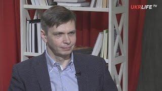 Как блокада Донбасса скажется на Минском процессе? - Сергей Таран для UKRLIFE.TV