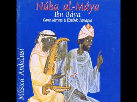 Ibn Báya: شمس الأصيل