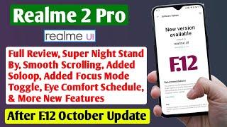 Realme 2 Pro Full Camera Review After Realme UI Update   Realme 2 Pro Update   Realme 2 Pro Camera.