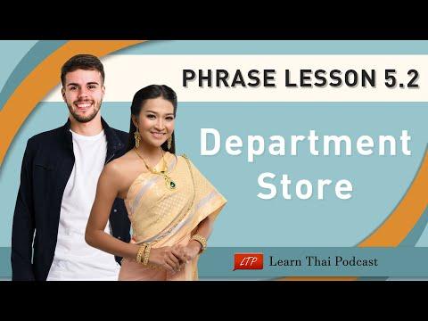 Thai Language Phrases Lesson 5: Shopping PART 2