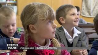 Війна на Донбасі й діти  Що просили у Святого Миколая?