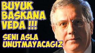 Büyük Başkan Aziz Yıldırım'a Veda Klibi / Seni Unutmayacağız Başkanım