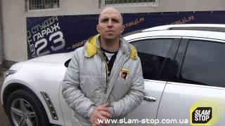 Доводчик двери на Infiniti FX – Дотяжка автомобильных дверей SlamStop(Доводчик автомобильных дверей SlamStop: http://slam-stop.com.ua/about Обеспечивает автоматическое, плавное закрытие двери..., 2015-06-03T09:22:35.000Z)