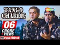 Tango Charlie (hd) Hindi Full Movie  - Ajay Devgn - Bobby Deol - Sanjay Dutt - (with Eng Subtitles) video