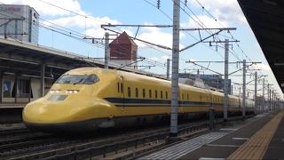 JR西日本923形3000番台 T5編成 ドクターイエロー のぞみ検測 三河安城高速通過